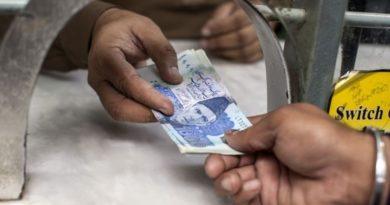 وزیرخزانہ کا سرکاری ملازمین کی تنخواہوں و پنشن سسٹم میں اصلاحات کا فیصلہ