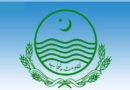 پنجاب: حکومت نے ملازمین کو تنخواہوں میں اضافے سے محروم کر دیا