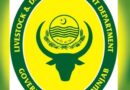محکمہ لائیوسٹاک پنجاب ملتان میں ویٹرنری اسسٹنٹ ملازمت کے مواقع