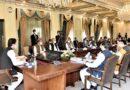 وفاقی کابینہ اجلاس:سرکاری ملازمین کی تنخواہوں میں25 فیصد اضافےکی منظوری