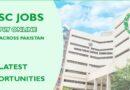 محکمہ لائیوسٹاک میں ویٹرنری پروفیشنلز کیلئے ملازمت کے مواقع