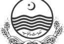 پنجاب: سرکاری ملازمین کی تنخواہوں میں اضافے کا نوٹیفکیشن 16 اپریل تک کرنیکا اعلان