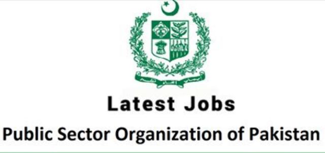 پبلک سیکٹر آرگنائزیشن مینجمنٹ میں ویٹرنری سمیت ملازمت کے مواقع
