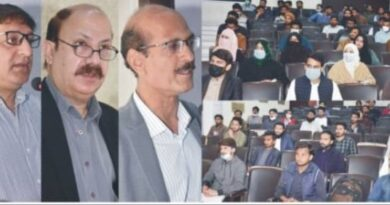 زرعی یونیورسٹی فیصل آباد کے 102 طلبہ کو انٹرنشپ پروگرام کے تحت پنجاب کے چار اضلاع میں زرعی فارمز پر تعینات کر دیا گیا