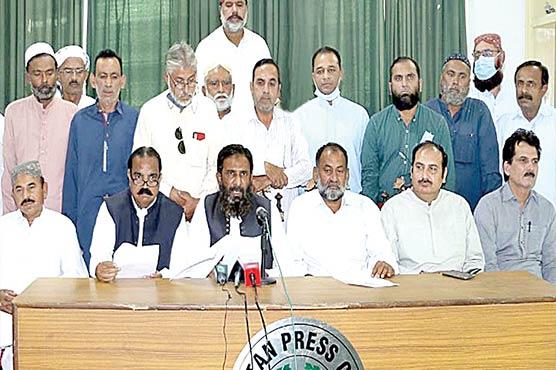 پنجاب: تنخواہوں میں اضافہ کا اعلان نہ کئے جانے پردھرنے کا اعلان