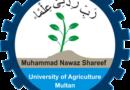 نواز شریف ایگریکلچر یونیورسٹی میں ویٹرنری پروفیشنلز کے لئے متعدد ملازمت کے مواقع
