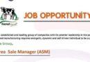 سلوٰی فیڈز نعمت ونڈہ میں ویٹرنری پروفیشنلز کیلئے ملازمت کے مواقع