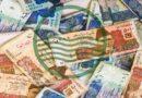 سرکاری ملازمین کو تنخواہوں میں اضافے کے بدلے دو ماہ کا عید بونس دینے کی نئی پیشکش