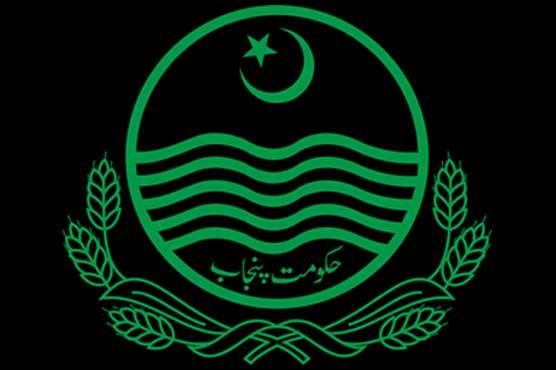 پنجاب حکومت کا 55 سال سروس پر ریٹائرمنٹ کا آرڈیننس جاری