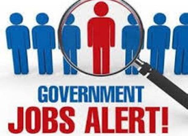 بیروز گار افراد کے لئے بڑی خبر، حکومت کا نوکریوں کا اعلان