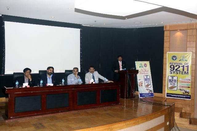 محکمہ لائیوسٹاک پنجاب میں ورچوئل گورننس 9211 سسٹم کا نئی جدت سے نافذ کرنے بارے افتتاحی تقریب