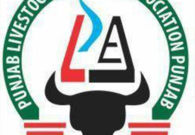 لائیوسٹاک ایمپلائز ایسوسی ایشن پنجاب کا ورچوئل سسٹم 9211 کے بائیکاٹ کا اعلان
