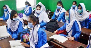 طلبا کیلئے بڑی خوشخبری، حکومت کا بغیر امتحان پاس کرنے کا فیصلہ