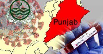 پنجاب حکومت کے سرکاری دفاتر میں آج سے بغیر کورونا ویکسین داخلہ بند