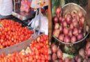 درجہ حرارت بڑھنے سے پیاز ، ٹماٹر کی فصل متاثر