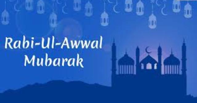 محکمہ لائیوسٹاک پنجاب کے تحت عشرہ شان رحمت اللعالمین صلی اللہ علیہ وسلم